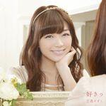 Suzuko Mimori - Suki CD cover
