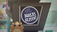 Better Together Short 23 Title - Dutch