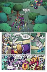 Comic issue 46 page 1