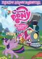Friends Across Equestria DVD cover.png