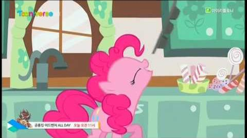 Korean Dubbed MLP Pinkie's Cupcakes song