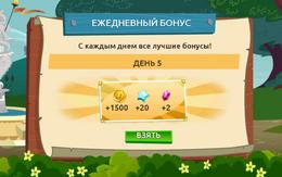 MLP Game Everyday Bonus Day 5