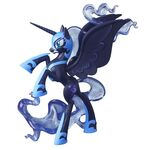 Guardians of Harmony Nightmare Moon figure