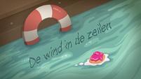 Better Together Short 18 Title - Dutch