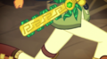 Sword of Altoriosa on Daring Do's hip EGS2.png