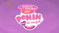 Albanian Show Logo.png