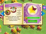 Apple Strudel album page MLP mobile game