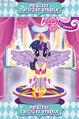 Crystal Heart Spell - Princess Twilight trading card.jpg