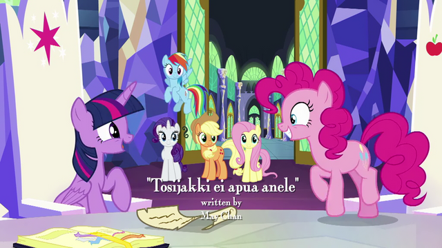 File:S7E11 Title - Finnish.png