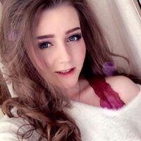 Alyona Svetlakova profile