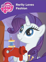 MLP Rarity Loves Fashion e-book cover