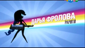 My Little Pony Equestria Girls Rainbow Rocks 'Tabitha St. Germain as Rarity' Credit - Russian.png
