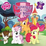 MLP Crusaders of the Lost Mark storybook cover