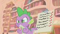 """Spike """"enough to show up Trixie"""" S1E06.png"""