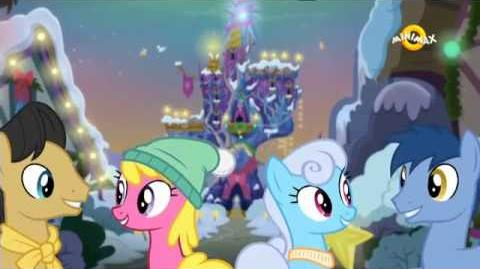 Hearth's Warming Eve Is Here Once Again - Slovene (Minimax version)