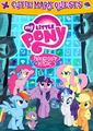 MLP Cutie Mark Quests DVD cover.png