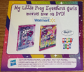 MLP Equestria Girls Walmart single packet back cover.png