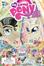 Comic navbox FiM46