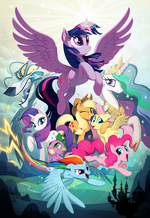 MLP The Movie early development poster