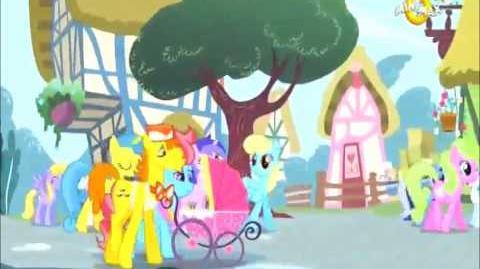 Pinkie the Party Planner Sjajni, bajni poni za zabave, Pinki Paj Serbian