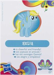 Mlp-wave-11-helia-collector-card