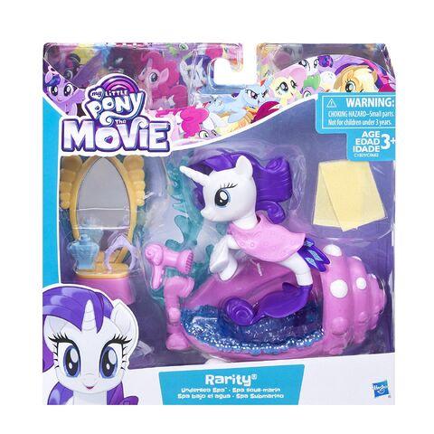 File:MLP The Movie Rarity Undersea Spa packaging.jpg