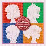 Nanamori-chu Gorakubu - Majikaru Dai-Dai-Dai-Bouken! CD cover