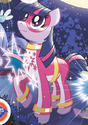 Comic issue 3 Superhero Twilight