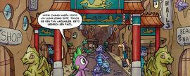 Friends Forever issue 14 Dragon Town