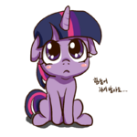 Filly Twilight by artist-mrs1989