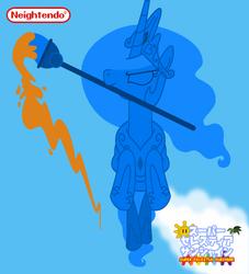 Super Celestia Sunshine (Japanese Poster)