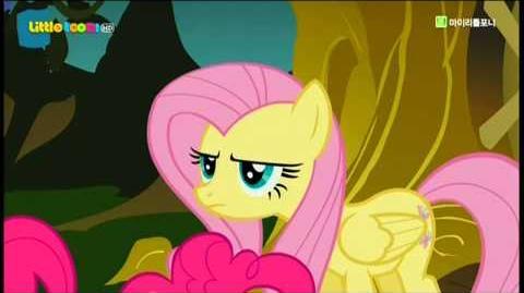 Evil enchantress song (Flutterguy)