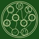 Wideye circle