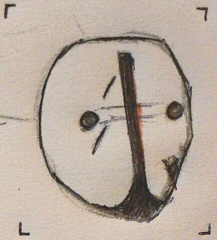File:G'arunMask.jpg