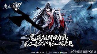 Mo Dao Zu Shi sezon 2 trailer 1