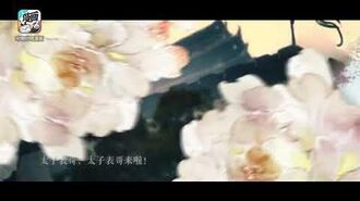 Heaven Official's Blessing manhua PV1