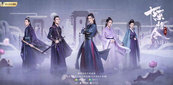 YunmengJiang serial