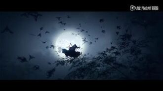 Mo Dao Zu Shi sezon 1 trailer 3
