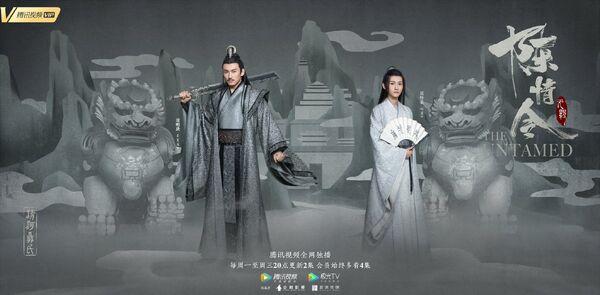 QingheNie serial