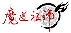 Mo Dao Zu Shi Wiki
