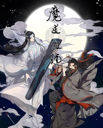Mo Dao Zu Shi/ManhuaFeed para los fans