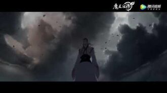 Mo Dao Zu Shi sezon 1 trailer 1