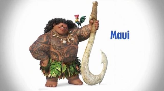 File:Maui1.png