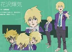 Teru design layout
