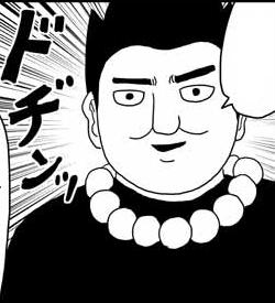 Banshoumaru Shinra2