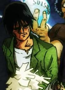 Mogami cameo