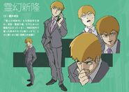 Reigen design layout