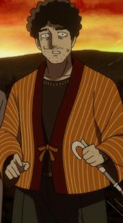 Serizawa former look
