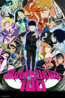 Mob Psycho 100 Cover