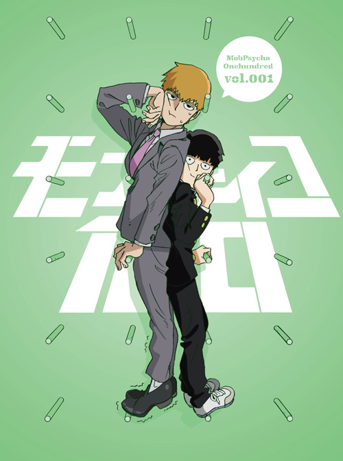 Episodes | Mob Psycho 100 Wiki | FANDOM powered by Wikia